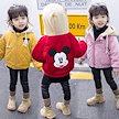 「子供」ミッキーデザインボアジャケット男の子 女の子 アウター ジャケットキッズダウン防寒ファーコートフワフワ 韓国ファションミッキーマウス可愛いアウターパーカーセーター