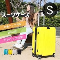スーツケース 軽量 容量拡張【大型 中型 小型】送料無料 TSAロックキャリーケース キャリーバッグ  ベルトフック付き トランク 旅行 搭載 おしゃれ 人気