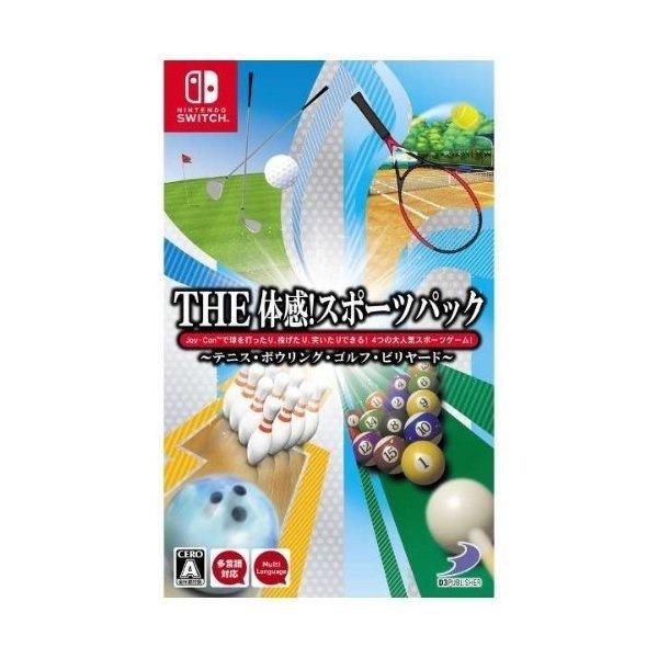 THE 体感!スポーツパック 〜テニス・ボウリング・ゴルフ・ビリヤード〜 [Nintendo Switch]