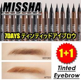 [MISSHA]1+1セブンデイズティンティッドアイブロウ/7DAYS Tinted Eyebrow/アイシャドウ/韓国化粧品/アイライナー