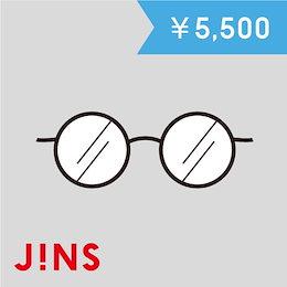 【giftee】JINS ギフト券(5500円)
