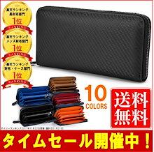 財布 長財布 メンズ レディース コインケース ラウンドファスナー カーボン レザー カード18枚収納 送料無料 Legare