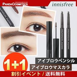 [innisfree]▶1+1◀オートアイブロウペンシル /スキニーブロウカラー/Auto Eyebrow Pencil/Skinny brow mascara/韓国コスメ ⚡無料配送⚡