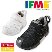 dae1f966f0c22 【送料無料】イフミー IFME 子供靴 軽量 スニーカー キッズ 女の子 男の子 反射板 女児