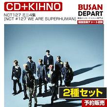 2種セット(CD+KIHNO) NCT127 ミニ4集 [NCT #127 WE ARE SUPERHUMAN] MV DVD 初回限定ポスター 韓国音楽チャート反映 和訳つき 1次予約 送料無料