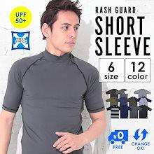 ラッシュガード メンズ 半袖 ラッシュガード 大きいサイズ UPF50+ 紫外線対策 ラッシュ  ビーチウェア 水着 Tシャツ