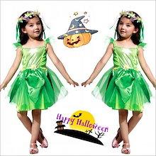 2d2e867a599fa 送料無料 ハロウィン 衣装 子供 妖 cos コスプレ キッズ 女の子 魔女 コスチューム 子供用 ハロウィーン仮装