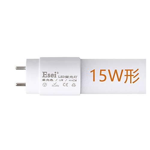 LED蛍光灯「3年保障」15W形 436mm直管 広角300°発光 IP65防水 防雨 野外使用可能 高輝度ledランプ 長寿命 超軽量 グロー式工事不要 Esei (昼光色 単品)
