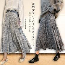 韓国のファッション新作 ★今季花柄 プリントハイウエストスカートAラインスカートの中でロングスカート ヴィンテージ調