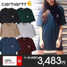 [Carhartt] Workwear Pocket T-Shirts K87 カーハート ワークウェア ポケット Tシャツ 半袖 ユニセックス レディース メンズ 送料無料