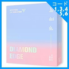 韓国音楽 SEVENTEEN (セブンティーン) 2017 1ST WORLD TOUR [DIAMOND EDGE IN SEOUL] CONCERT DVD (3DISC) DVDMU343