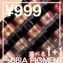 【送料無料】💖アイシャドウ❤大人気のピグメント。韓国コスメ2点セット/BBIA(ピアー)全15色/パールシャドー/ぴったり密着/国内発送/
