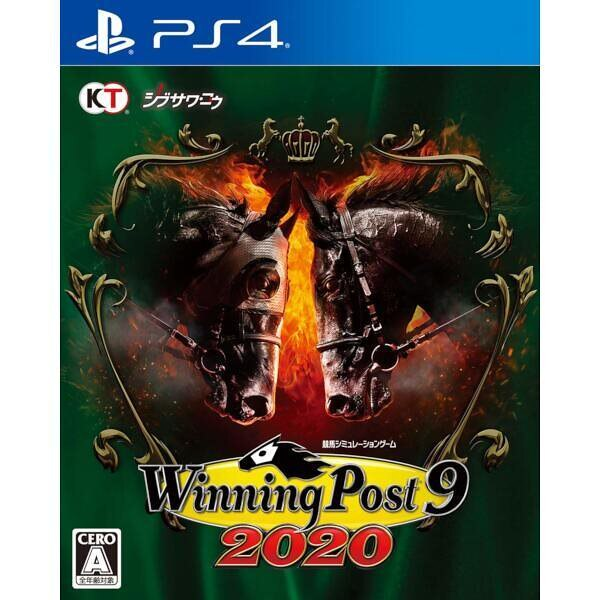 Winning Post 9 2020 [PS4]