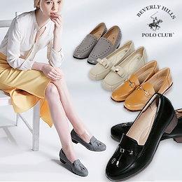 [ POLO CLUB ] 【限定SALE! 送料無料!】TVショッピングヒット商品/ 💖春夏💖新作快適フラットパンプス💖選べる4カラーの靴、カジュアルシューズ韓国フラット