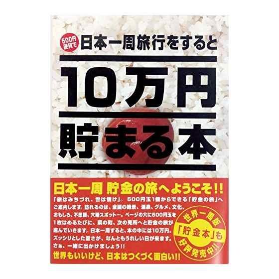 【Qoo10】激安総合ネット通販サイト