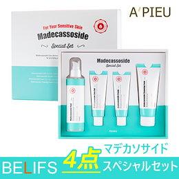 50ml / 120ml【APIEU】【オピュ】マデカソサイド シカ クリーム/Madecassoside Cica Cream/肌損傷ケア