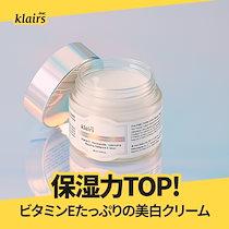 【KLAIRS(クレアス)】 フレッシュリジュースドビタミンEマスク(90ml) / 韓国コスメ / トーンアップ / ビタミンE / ナイトクリーム / スリーピングパック