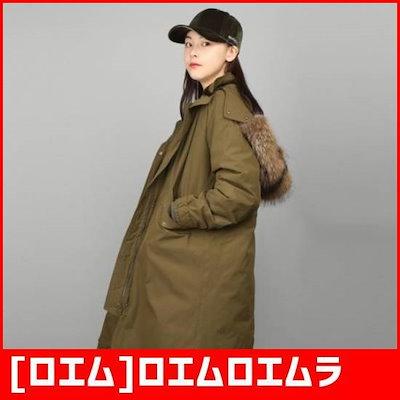 [ロエム]ロエムロエムラクーン・ファー内皮脱着野上パディングRMJP74TG11(RMJP74TG11) / パディング/ダウンジャンパー/ 韓国ファッション