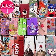大人気!!!韓流iphone xrケース振るとキラキラ動くクリアケース!iPhone XS Max iPhone7 iPhone8 Plus ケースあいふぉん8ケース 手帳 韓国