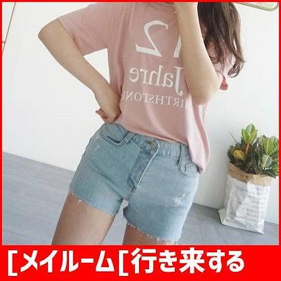 [メイルーム[行き来するように/メイルーム206、ホットパンツ /パンツ/ショートパンツ/デニムパンツ/韓国ファッション