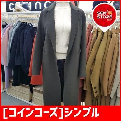[コインコーズ]シンプル手作りのロングコートIW8WC4030 /ロングコート/コート/韓国ファッション