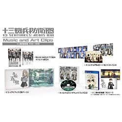 十三機兵防衛圏 Music and Art Clips [PS4]