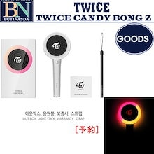 [送料無料] TWICE CANDY BONG Z  TWICEペンライト OFFICIAL FANLIGHT TWICE OFFICIAL LIGHT STICK 100%正品// 2次予約