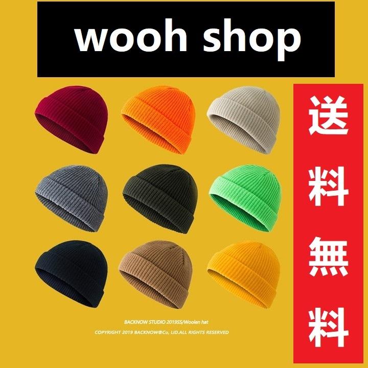 3枚ニット帽+贈1枚ニット!!帽新色追加!ニット帽 帽子 レディース [ フリーサイズ 展開 ] コットン ストレッチ リブ ビーニー ワッチ (コットン100%) 男女兼用