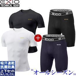 【上下セット/ネコポス選択送料無料】半袖丸首 ハーフタイツ EXIO エクシオ 冷感 インナー メンズ アンダーシャツ タイツ 上下セット 全4種 M-XXL | パンツ ジャージ 肌着 コンプレッシ