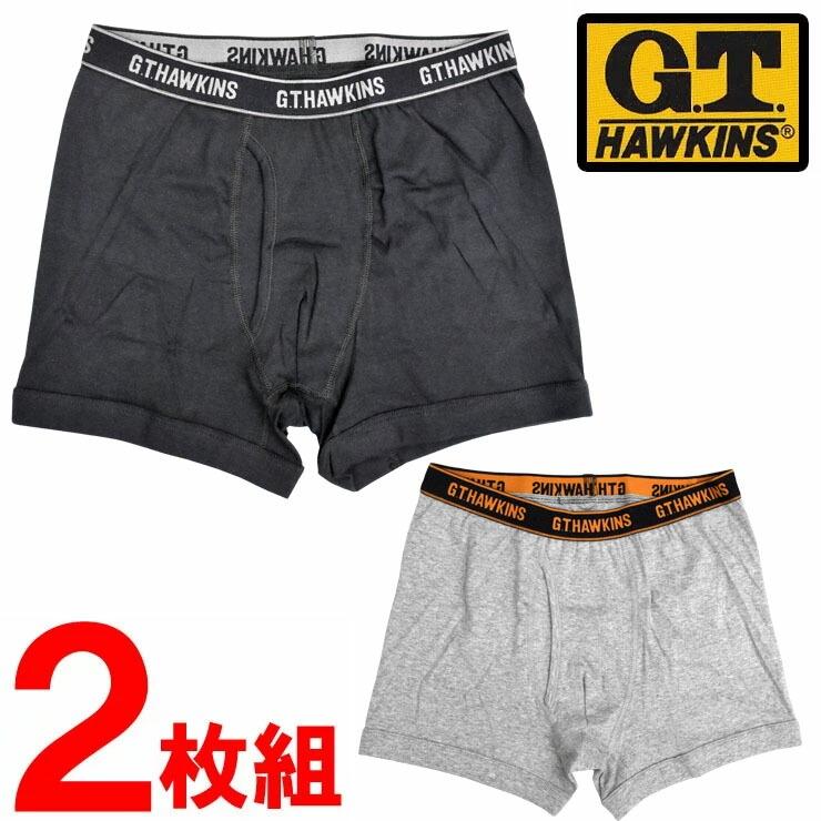 ボクサーパンツ 前あき GTホーキンス HK1380 フライス 2枚組 セット まとめ買い G.T.HAWKINS メンズパンツ ボクサーブリーフ 前開き 男性下着 ブランド(04246)