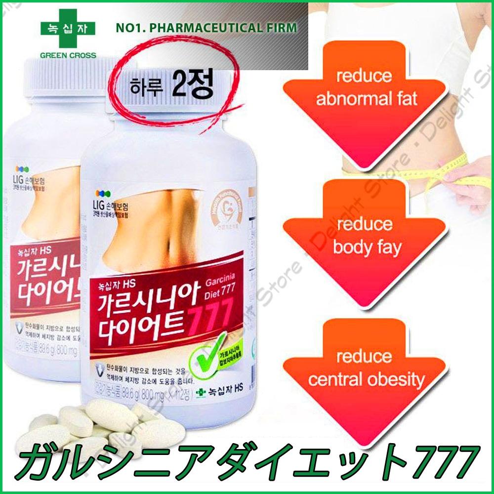 ◆本物◆[緑色のクロス]ガルシニアダイエット777カンボジアダイエット減量ダイエットエール