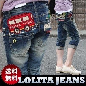 バッグのワッペンデザインがキュート★使いやすくて便利♪7分丈ボーイフレンドジーンズ【Lolita Jeans】【ロリータジーンズ】■lo-1173ディティールな刺繍デザインがポップでキュート♪季節にかかわらず使えるアイテム使いやすいロリータの7分丈ボーイフレンドジーンズ・Lolita
