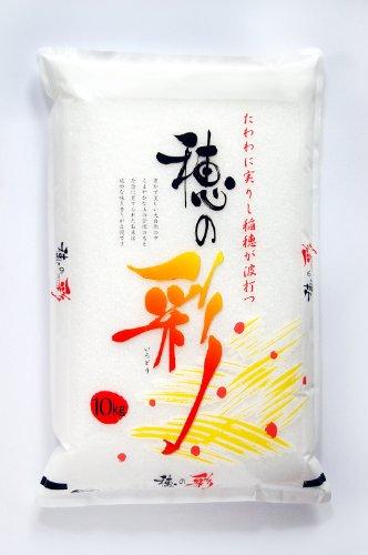 【精米】穂の彩 国内産ブレンド米 10 複数年産10kg