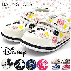 bc640d22c3e6e ディズニー ミッキーマウス ベビースニーカー ベビーシューズ DS0153 キッズ 脱ぎ履きラクラク 軽量 子供靴 ミッキー