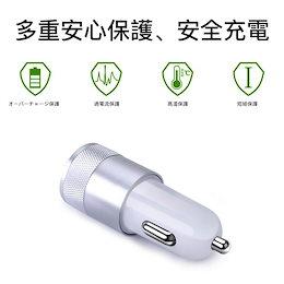 【Qoo10最安値】カーチャージャー シガーソケット 2ポート 充電器 充電 iPhone android アンドロイド スマホ 車載 車 カー用品