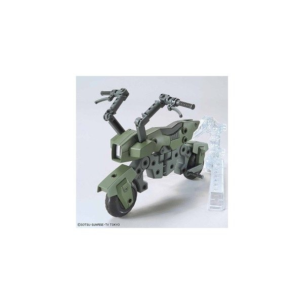 HGBC マシンライダー