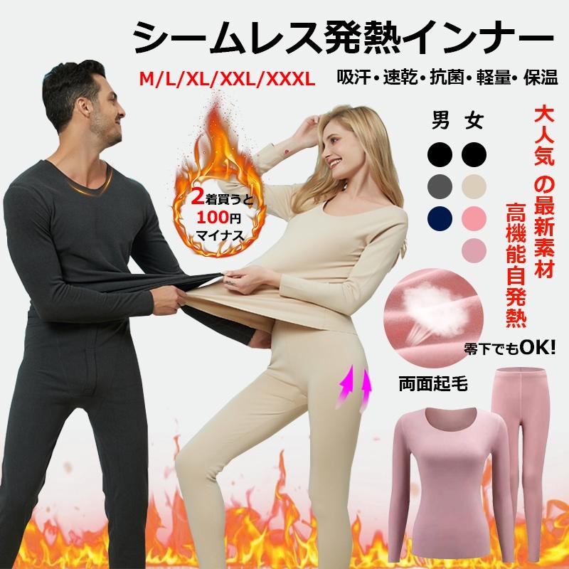 2020 新開発自発熱秋冬最安挑 ルームウェア大人気高品質韓国ファッション可愛い2点セット女性男性ふわふわワンピース婦人ナイトウェア肌にやさしい絹セットアップ