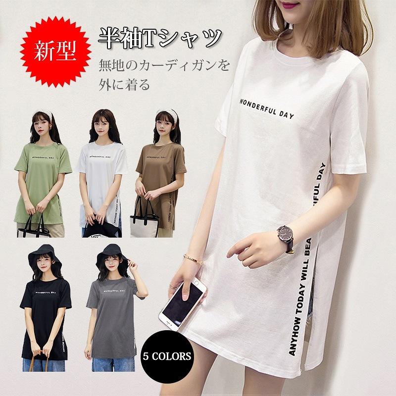 【選べる5色】夏の新しいスタイルのTシャツ/女性のミドル丈Tシャツトップ/韓国のファッション/カジュアルスタイル/高品質の生地、快適で柔らかい