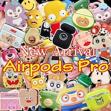新品入りAirPods Pro ケース AirPods 3 カバー 収納ケース エアーポッズケース イヤホンケース 収納バッグ 保護 防塵 キズ防止 シリコン製 カラビナ付きア AirPodsケース