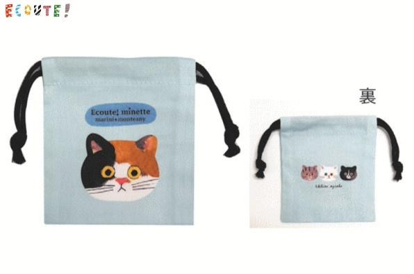 【日本製】【エクート】【ECOUTE】ミニミニ巾着 【みけ】【巾着】【袋】【入れ物】【小物入れ】【猫】【キャット】【minette】【ミネット】【ネコ】【生活雑貨】【かわいい】