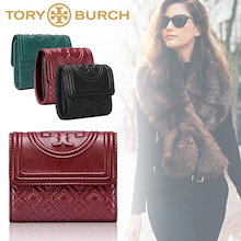 🔥TORY BURCH ★限定9,999円★ FLEMING MINI FLAP WALLET🔥 ミニ財布 2つ折財布 コンパクト財布 直営アウトレット商品