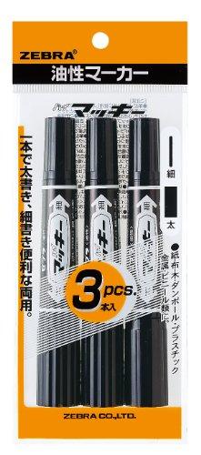 【国内発送・即納】 ゼブラ 油性ペン ハイマッキー 黒 3本 P-MO-150-MC-BK3