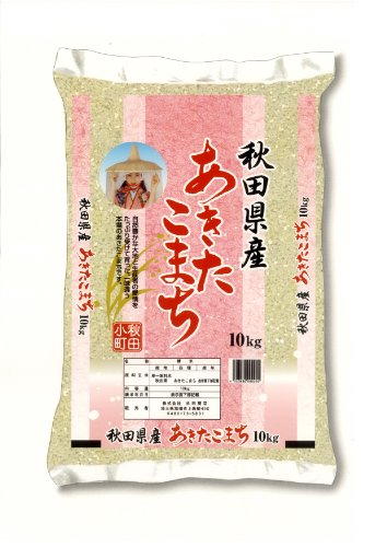 【精米】秋田県産 あきたこまち 10 令和元年産
