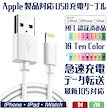10本で250運賃 iPhone 充電ケーブル USB急速充電&同期 ライトニングケーブル 高耐久