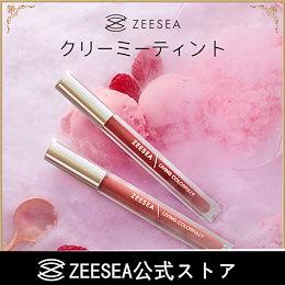 「ZEESEAズーシー公式ストア」ダイヤモンドシリーズ クリーミーティント  エアー感 ミントリップ