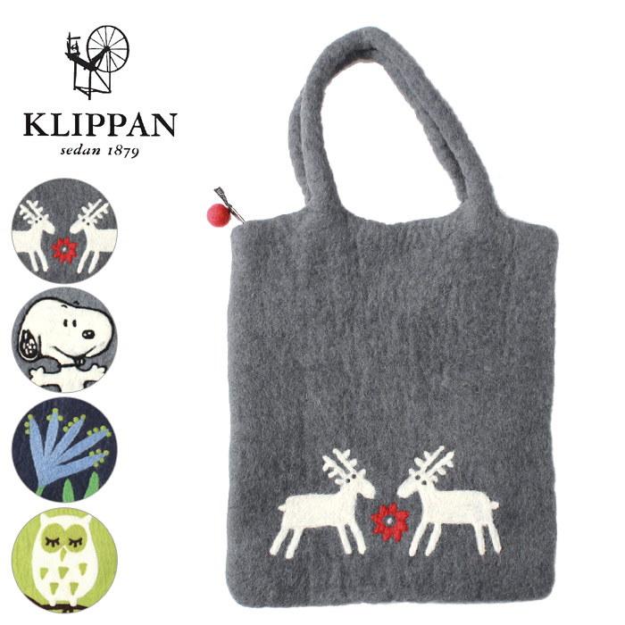クリッパン KLIPPAN ハンド フェルト バッグ 5903 鞄 トート メンズ レディース