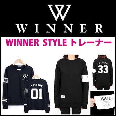 WINNER STYLE トレーナー パーカー/ 長袖 Tシャツ / ウィンナー / YG WINNER TEAM A/ / ナムテヒョン 着用  / スター商品