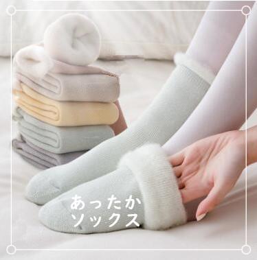 防寒対策 秋冬 靴下 韓国 カジュアル シンプル ストライプ 韓国ファッション 浅い口 ボート ソックス 靴下 レディース