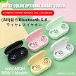〔SAGAWA送料無料〕新作Bluetooth5.0ワイヤレスイヤホン /マカロン色/ 高音質HIFIイヤホン/ 軽くて使いやすく / 防水/ 通話/最新 タッチ操作/充電ケース-マカロン-4type