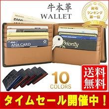 財布 メンズ 二つ折り財布 本革 大容量 カード15枚収納 カラー豊富 (ベロア化粧箱入り) 財布 コインケース 送料無料 Legare